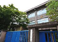 京都市立桃山小学校 約740m(徒歩10分)