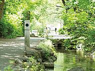 八か村落し親水緑道 約450m(徒歩6分)