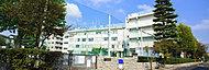 江戸川区立東小岩小学校 約130m(徒歩2分)