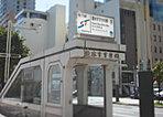 地下鉄「豊水すすきの」駅 約460m(徒歩6分)