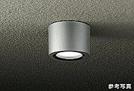マンション専有部(ダウンライト)・共用部の照明に、消費電力量の少ないLED照明を採用。※一部除く。