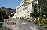 松川小学校 約140m(徒歩2分)