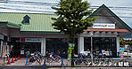 ローソン嵯峨釈迦堂門前 約130m(徒歩2分)