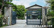 京都市立嵯峨小学校 約320m(徒歩4分)