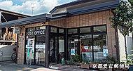 京都銀行嵯峨支店 約530m(徒歩7分)