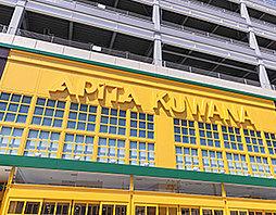 アピタ桑名店 約430m(徒歩6分)