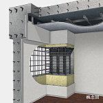 コンクリートスラブと天井材との間にスペースを確保。将来のリフォームやメンテナンスに配慮した構造です。