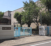 西梶ヶ谷小学校 約840m(徒歩11分)