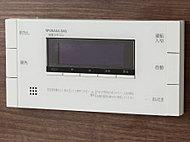 スタイリッシュで使いやすい給湯器リモコンを採用。