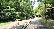 芹ヶ谷公園 約110m(徒歩2分)