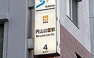 地下鉄東西線「円山公園」駅 約700m(徒歩9分)