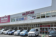 イオンタウン・マックスバリュ淀川三国店 約380m(徒歩5分)