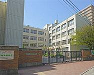 市立新豊崎中学校 約490m(徒歩7分)