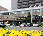 札幌中央区役所 約660m(徒歩9分)