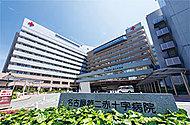 名古屋第二赤十字病院 約540m(徒歩7分)