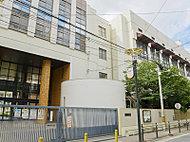 大阪市立南小学校 約260m(徒歩4分)