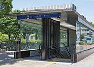 地下鉄名城線「名古屋大学」駅 約880m(徒歩11分)