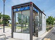 地下鉄鶴舞線「川名」駅 約1,100m(徒歩14分)