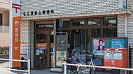 名古屋前山郵便局 約30m(徒歩1分)