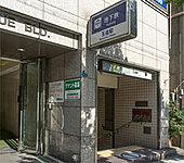 地下鉄長堀鶴見緑地線「玉造」駅 徒歩8分
