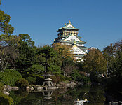 大阪城公園 約920m(徒歩12分)