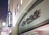 JR芦屋駅 約570m(徒歩8分)