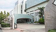 東京都立小石川中等教育学校 約50m(徒歩1分)