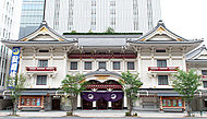 歌舞伎座 約1,160m(徒歩15分)