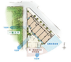 「ブランズ国立」の敷地は、南側が高さ制限のある第一種低層住居専用地域でありながら、地上10階建のレジデンスが建てられる恵まれた場所。しかも、西側は一橋大学の緑景に隣接します。