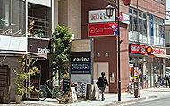 国立旭通り商店街 約30m(徒歩1分)