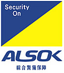 住戸ごとに設置された非常警報装置は、ALSOKガードセンターへ直結。異常事態発生時には、警報の内容に応じてALSOKがスピーディーに対応。