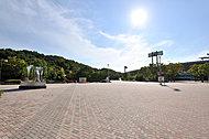 総合運動公園 約1,600m(自転車8分)