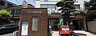 小石川郵便局 約900m(徒歩12分)