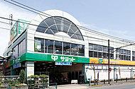 サミット 石神井台店 約460m(徒歩6分)
