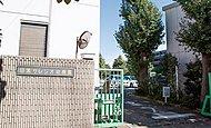 目黒サレジオ幼稚園 約250m(徒歩4分/自転車1分)