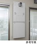 独自の排気熱・潜熱回収システムにより、使用ガスを低減。給湯効率を高め、CO2の排出量も抑えます。