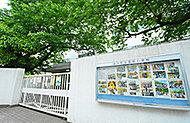 区立宮前小学校 約190m(徒歩3分)