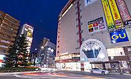 京王八王子ショッピングセンター 約420m(徒歩6分)