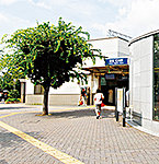 阪急「仁川」駅 ※2約300m(徒歩4分)