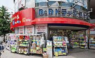 B&Dドラッグストア一社店 約700m(徒歩9分)