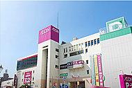 イオン新座店 約590m(徒歩8分)