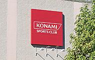 コナミスポーツクラブ武蔵浦和 約1,160m(徒歩15分)