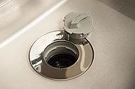 気になる生ゴミを簡単に処理できるディスポーザを設置。※一部処理できない生ゴミおよび使用できない洗剤があります。