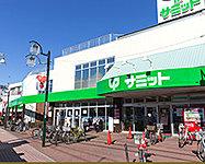 サミットストア上北沢店 約750m(徒歩10分)