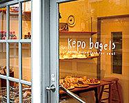 Kepo Bagles 約700m(徒歩9分)
