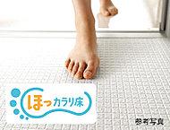 まるで畳のような柔らかさで、ひざをついても痛くない、物を落としても響きにくい、床がヒヤッとしないなど機能性と心地よさを両立させました。