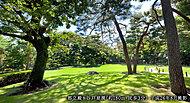 都立殿ヶ谷戸庭園(平成26年8月撮影) 約180m(徒歩3分)