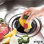 生ゴミをキッチンの排水口で粉砕処理できるディスポーザ。※一部処理できない生ゴミ及び使用できない洗剤があります。
