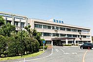東海病院 約550m(徒歩7分)