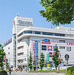丸広百貨店南浦和店 約370m(徒歩5分)